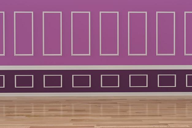 Interno di design viola stanza vuota in rendering 3d