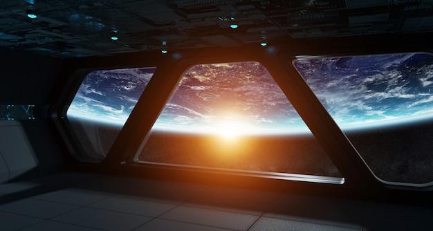Interno futuristico dell'astronave con vista sul pianeta terra