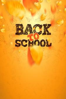 Iscrizione ritorno a scuola, elementi dell'educazione. , poster in vendita