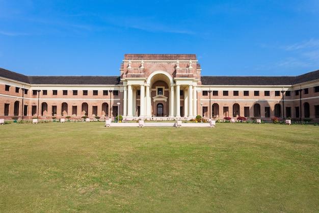 Istituto di ricerca forestale
