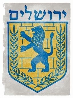 Jerusalem grunge emblema