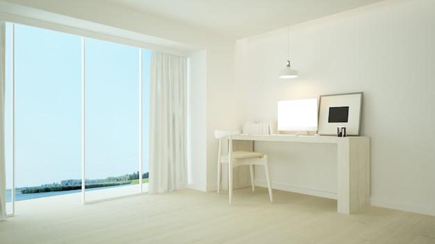 L'interno si distende spazio rendering 3d e minimal bianco