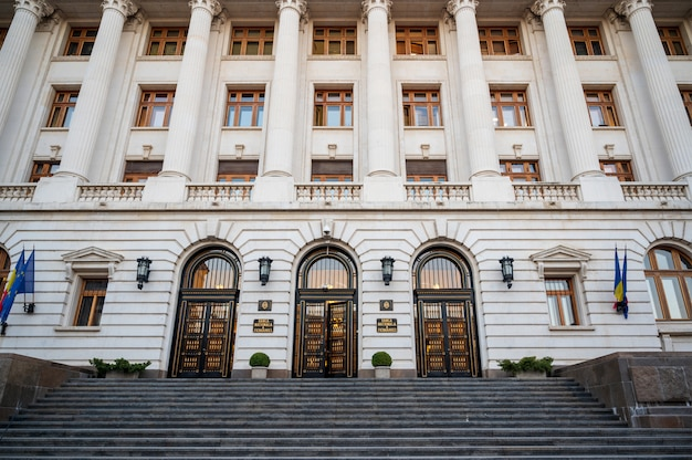 La banca nazionale della romania