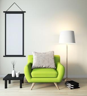 La sedia verde del braccio deride su stile giapponese moderno della stanza di zen