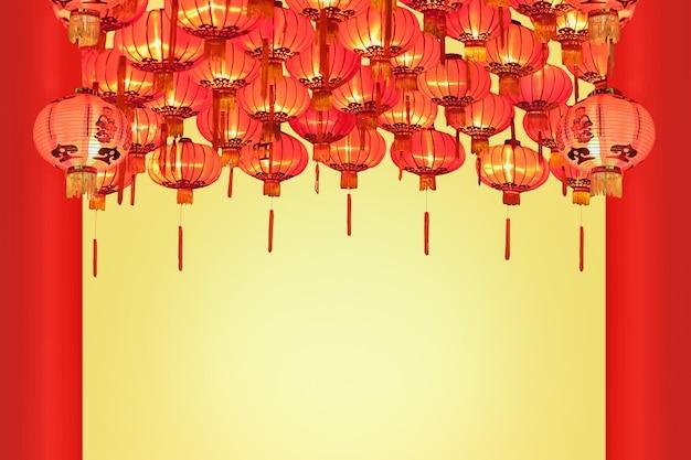 Lanterne cinesi di nuovo anno nella città della cina.