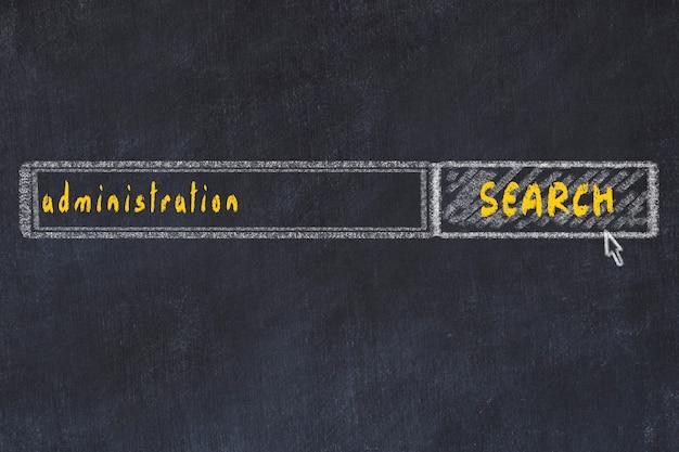 Lavagna disegno della finestra del browser di ricerca e amministrazione dell'iscrizione