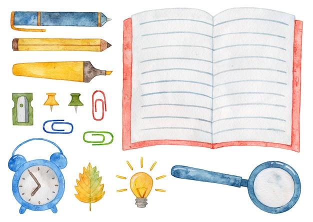 Materiale scolastico dell'acquerello isolato.