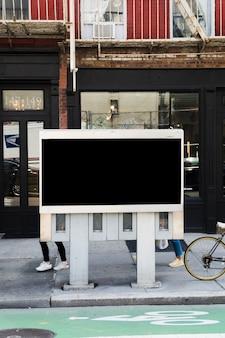 Modello mupi in ambiente urbano