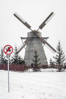 Mulino a vento in legno invernale