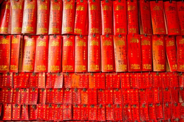 Muro coperto di innumerevoli carte di auguri in un tempio buddista di macao.