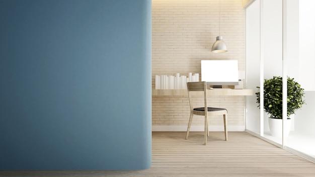 Muro di mattoni sul posto di lavoro e parete blu in casa o appartamento.
