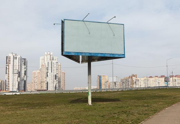 Nuove costruzioni su poznyaki, kiev, ucraina