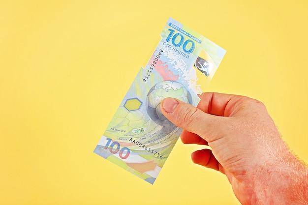 Nuovi soldi russi 100 rubli. banconote commemorative in plastica con immagini mappe mondo e f