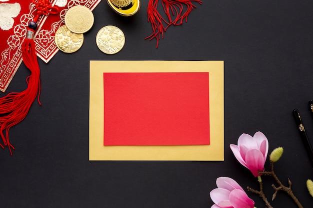 Nuovo anno cinese della carta piana di disposizione