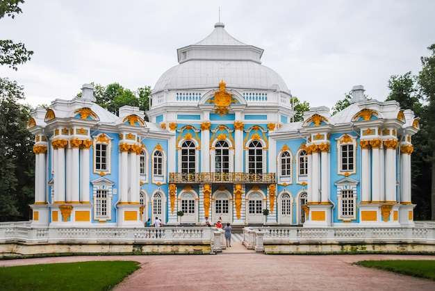 Palazzo di tsarskoye selo a san pietroburgo