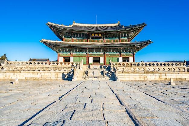 Palazzo gyeongbokgung