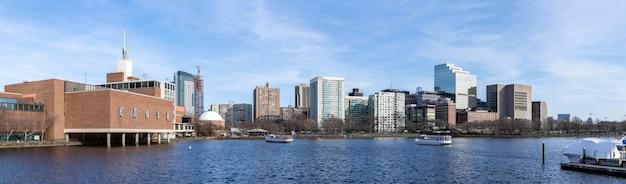 Panorama del centro di boston