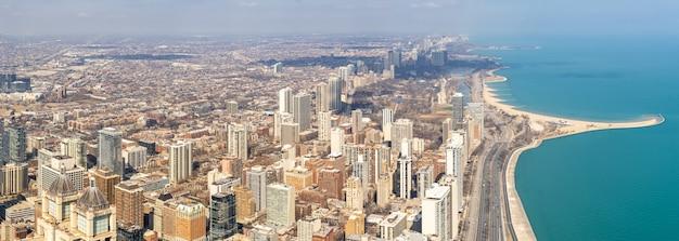 Panorama del paesaggio urbano di chicago