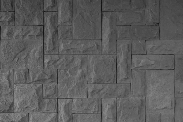 Parete bianca di struttura del fondo, stucco concreto del cemento.
