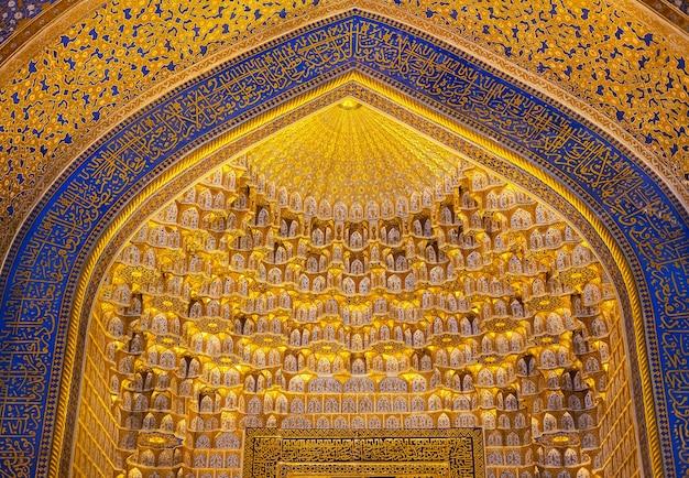 Particolare della cupola del mosaico dell'oro in madrasa