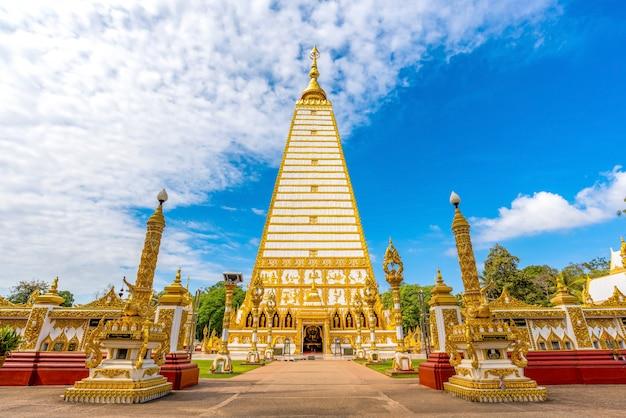 Phra that nong bua ubon ratchathani tailandia