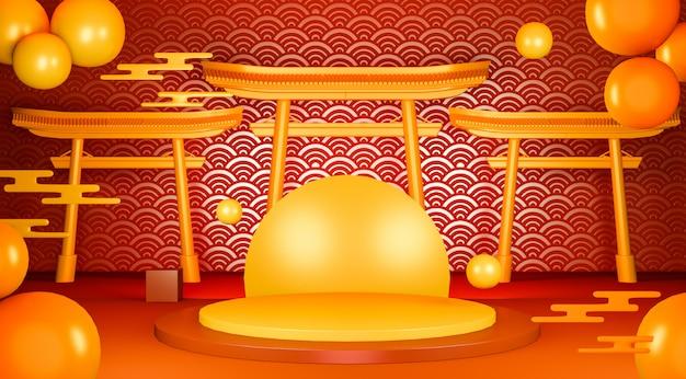 Podio geometrico rosso podio di tradizione giapponese.