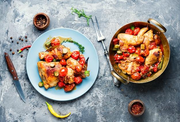 Pollo al forno con verdure