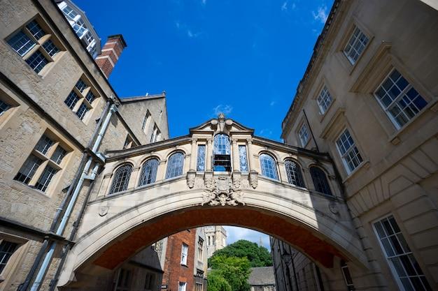 Ponte dei sospiri, università di oxford, regno unito