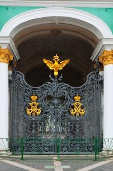 Porta del palazzo d'inverno