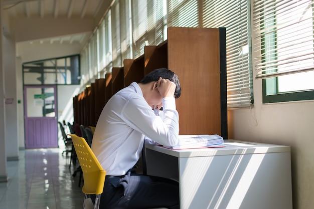 Preoccupazione dello studente