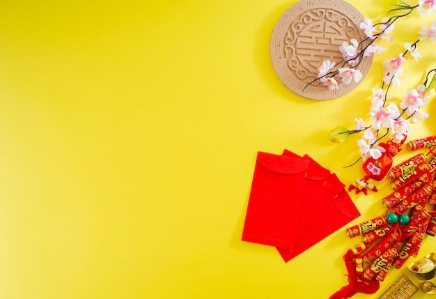 Priorità bassa cinese della bandiera di nuovo anno
