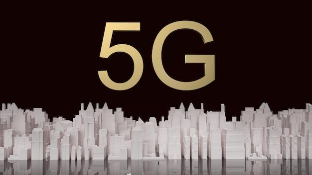 Rendering 3d di edifici bianchi e oro 5g per contenuti di rete.