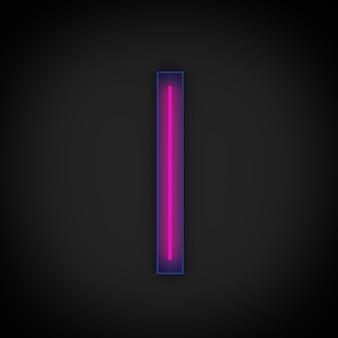 Rendering 3d, lettera maiuscola rossa al neon che ho acceso, all'interno della lettera blu.