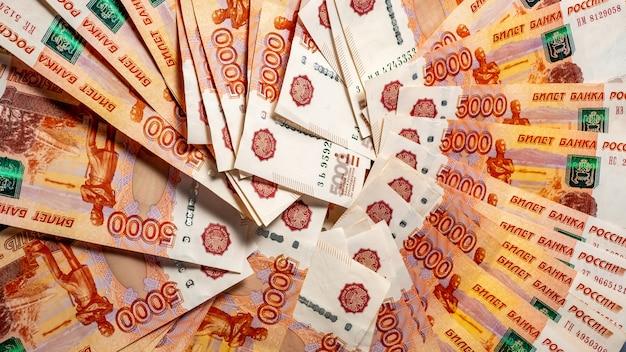 Ricevuta di denaro, pagamento per utenze