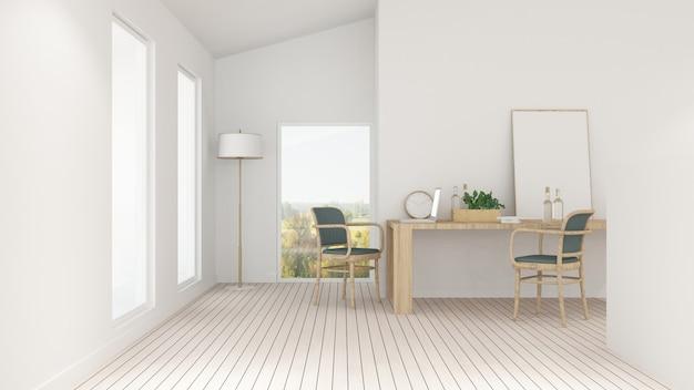 Rilassi lo spazio interno minimo della decorazione e della parete vuoto nella rappresentazione dell'appartamento 3d