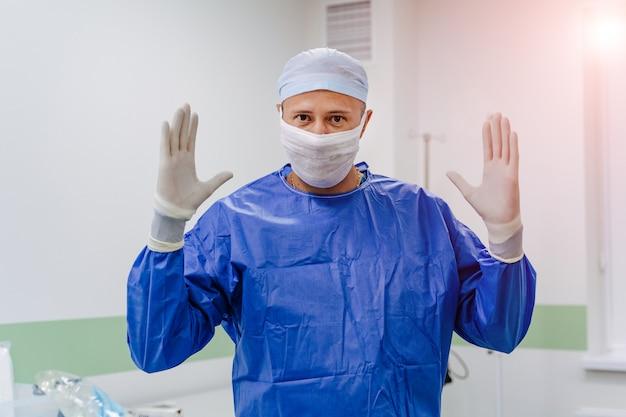 Ritratto del chirurgo professionista