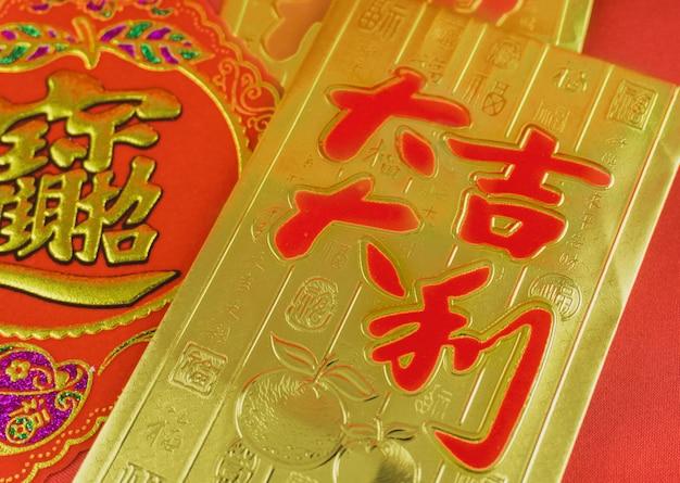 Rosso e oro carta vicino uo