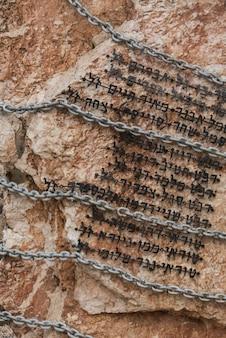 Safari disaster memorial, metula, distretto settentrionale, israele