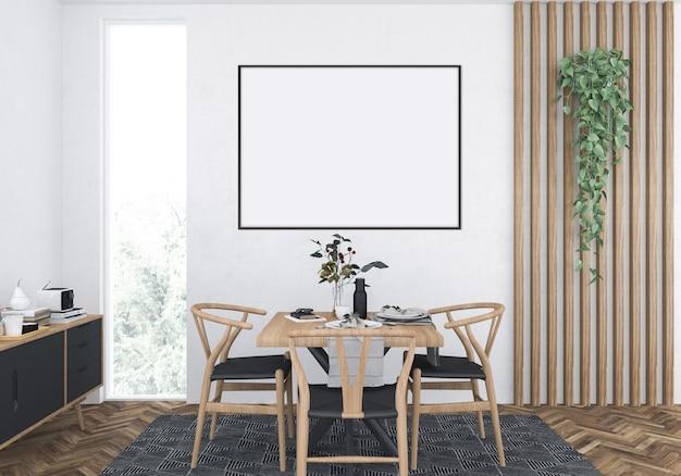 Sala da pranzo con cornice orizzontale