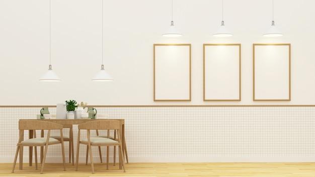 Sala da pranzo e struttura per materiale illustrativo - rappresentazione 3d