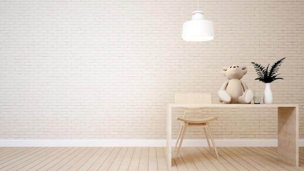 Sala da pranzo nella caffetteria o nella stanza dei bambini - rendering 3d