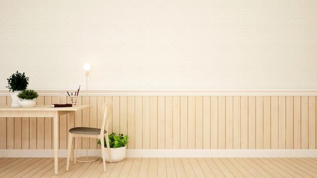Sala studio in casa - rendering 3d