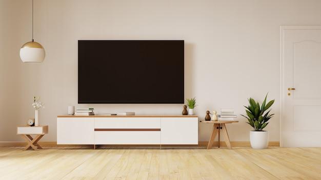 Salone vuoto con il sofà, la lampada e le piante blu del tessuto sulla parete bianca vuota. rendering 3d