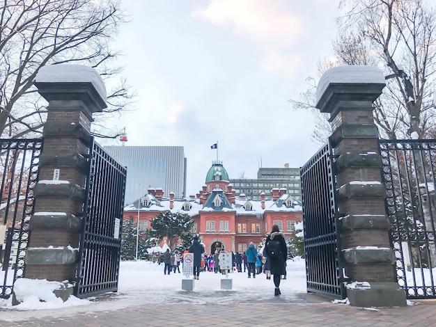 Sapporo, giappone - 17 dicembre 2016: ex ufficio governativo dell'hokkaido a sapporo.