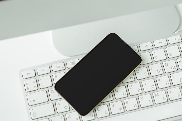 Schermo vuoto smartphone