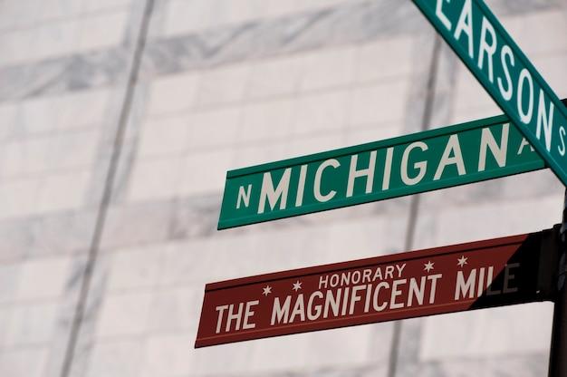 Segnale stradale di chicago, michigan avenue