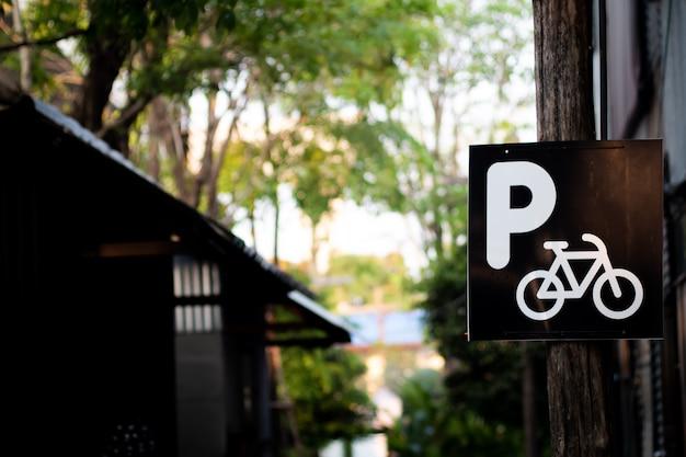 Segno di area di parco per biciclette