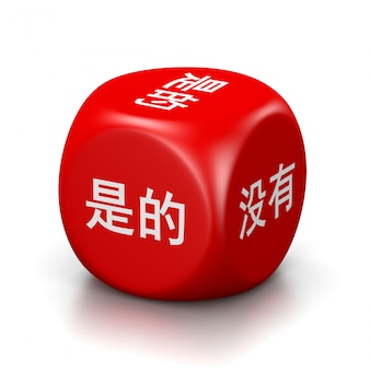 Sì o no dadi rossi cinesi