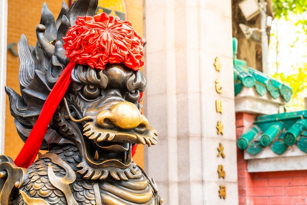 Sik sik yeun wong tai sin temple, hong kong