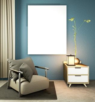 Soggiorno camera blu scuro in stile giapponese con tavolo in legno, lampade e poltrona sul pavimento di cemento.